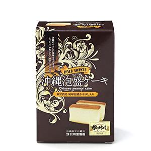沖縄泡盛ケーキ01