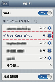 Wireless LAN settings